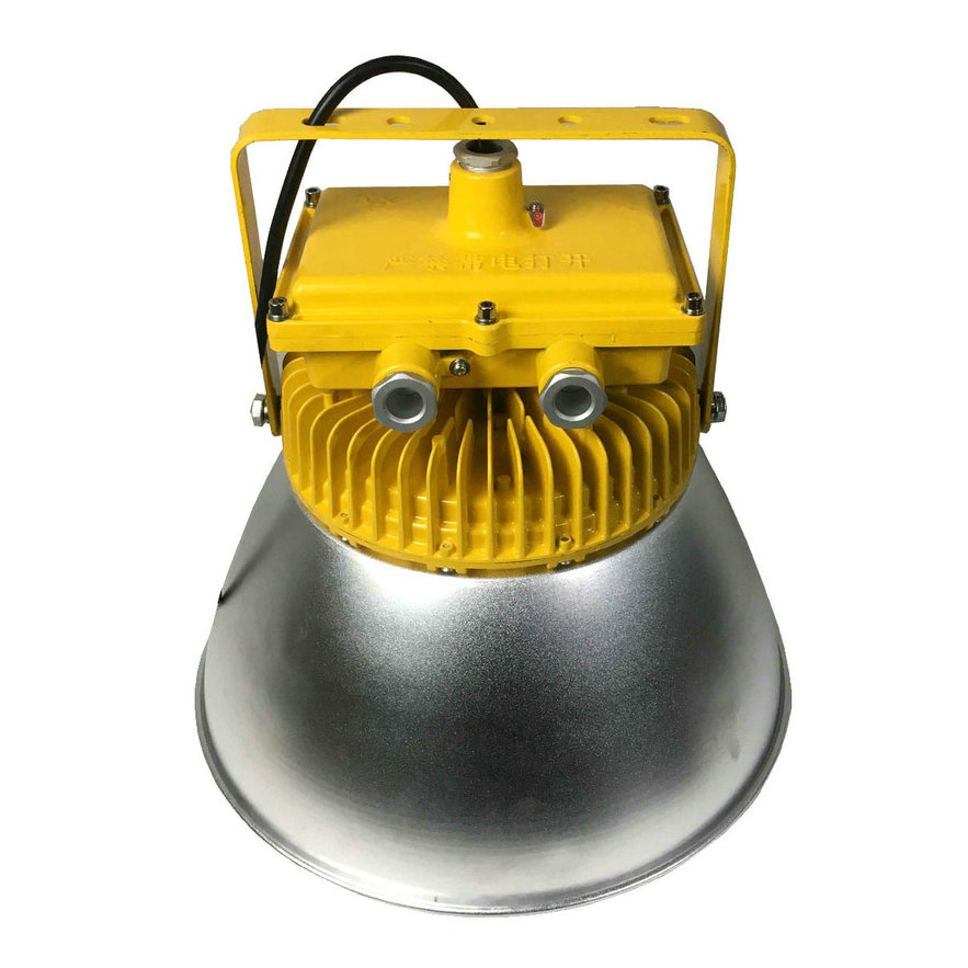 MAXL-5050H,5070H 50W,70W Explosion Proof High Bay Light